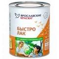 !Лак ПФ-157 д/внутр.наруж. 1,7кг Ярослав. Быстролак !!!