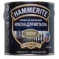 Краска молот. золото 0,75л Hammerite