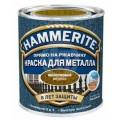 Краска молот. медная 0,75л Hammerite