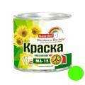 Краска МА-15 салатная 1,9кг Радуга !