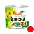 Краска МА-15 красная 1,9кг Радуга